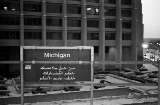 Signs on the people mover's platform in Detroit.