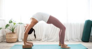 Bedeutung hinter der Haltung: Urdvha Dhanurasana (auch bekannt als nach oben gerichtete Bogenhaltung)