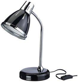 Grundig Lampe Bürolampe Schreibtischlampe Tischlampe Leselampe Leuchte Büroleuchte Schreibtischleuchte Tischleuchte Leseleuchte E27 -