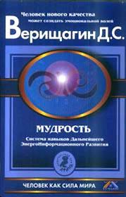 book_06