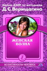 book_46