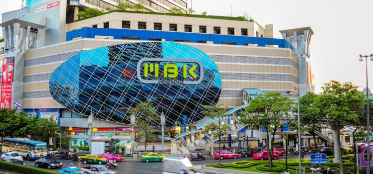 compras-em-bangkok-shopping-mbk