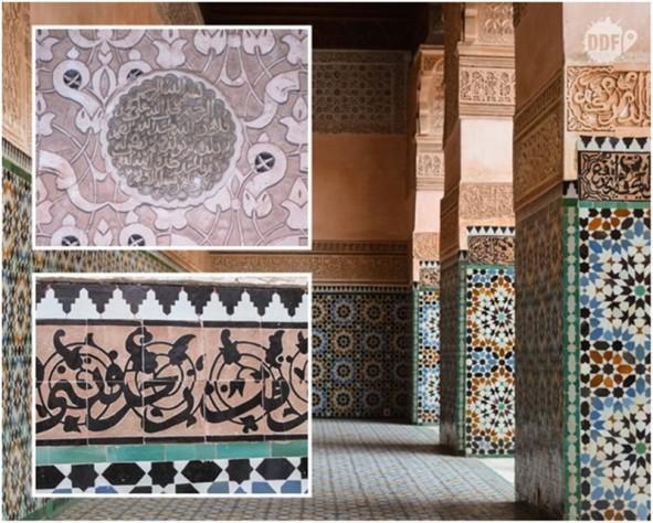 Ben Youssef Museu de Marrakech patio central detalhes incricoes árabe