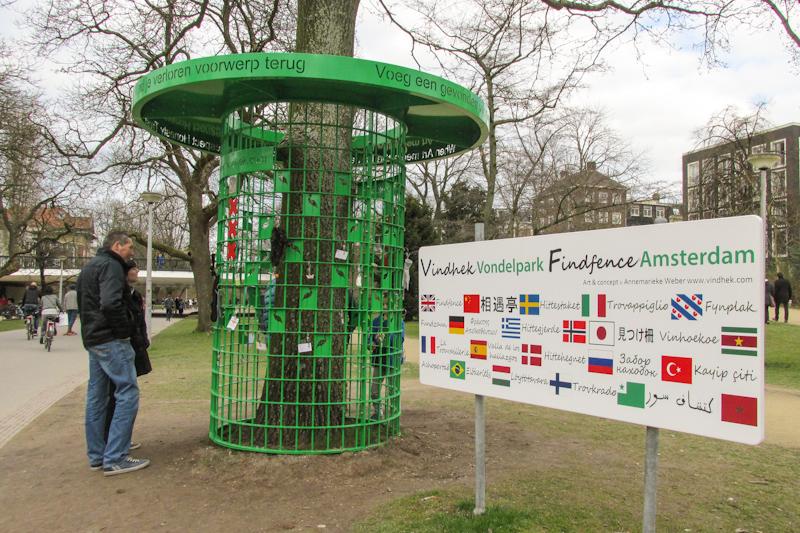 vondelpark amsterdam parque portão de achados e perdidos