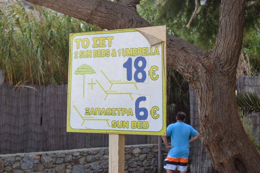 Melhores praias de Mykonos na Grecia 6 paradise
