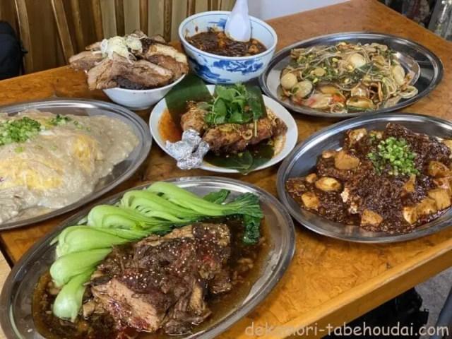 中華かし亀加須市の町中華大繁盛店おまかせ創作裏メニューパーティーでお腹いっぱい