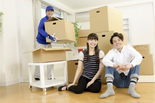Procedimento de mudança de endereço no Japão