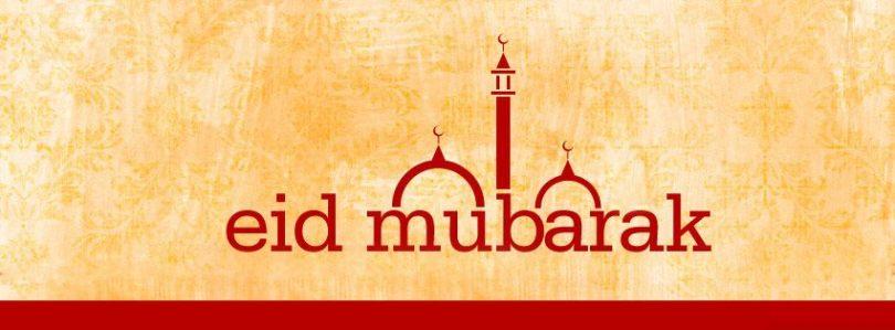 Eid Mubarak Facebook Timeline Covers