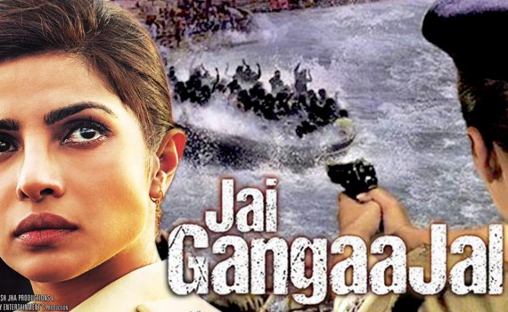 Jai Gangaajal Movie 20th Day Box Office Collection Total Earning Report