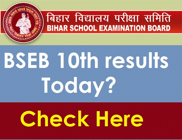 Bihar Board Class 10th Result 2020: BSEB 10 Result to be declared on biharboard.ac.in