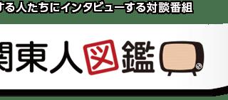 J:COM210301@報道・掲載情報まとめ