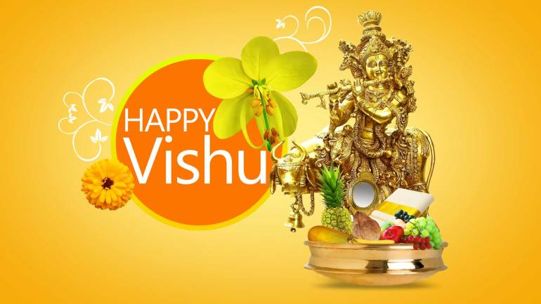 Free-Vishu-Greeting-Cards-Free-Vishu-eCards-Gold-Kerala-Festival-Photos-De-Kochi