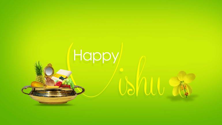 Free-Vishu-Greeting-Cards-Free-Vishu-eCards-Lime-Green-Kerala-Festival-Photos-De-Kochi