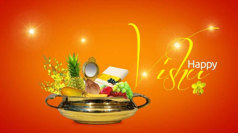 Vishu-Greetings-Vishu-Greeting-Card-Vishu-Asamsakal