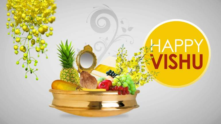 Vishu-Greetings-Vishu-Greeting-Card-Happy-Vishu-Greetings-Card