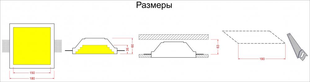 vstroennie svetilniki potolochnie vs_005-1-4