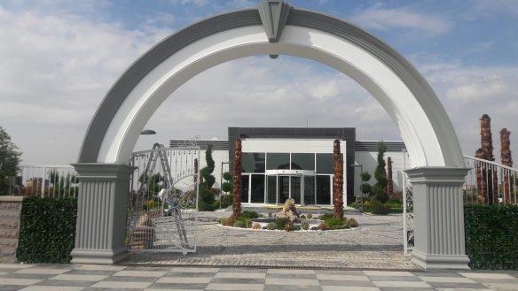 Ana giriş kapı