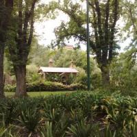 градините Фицрой