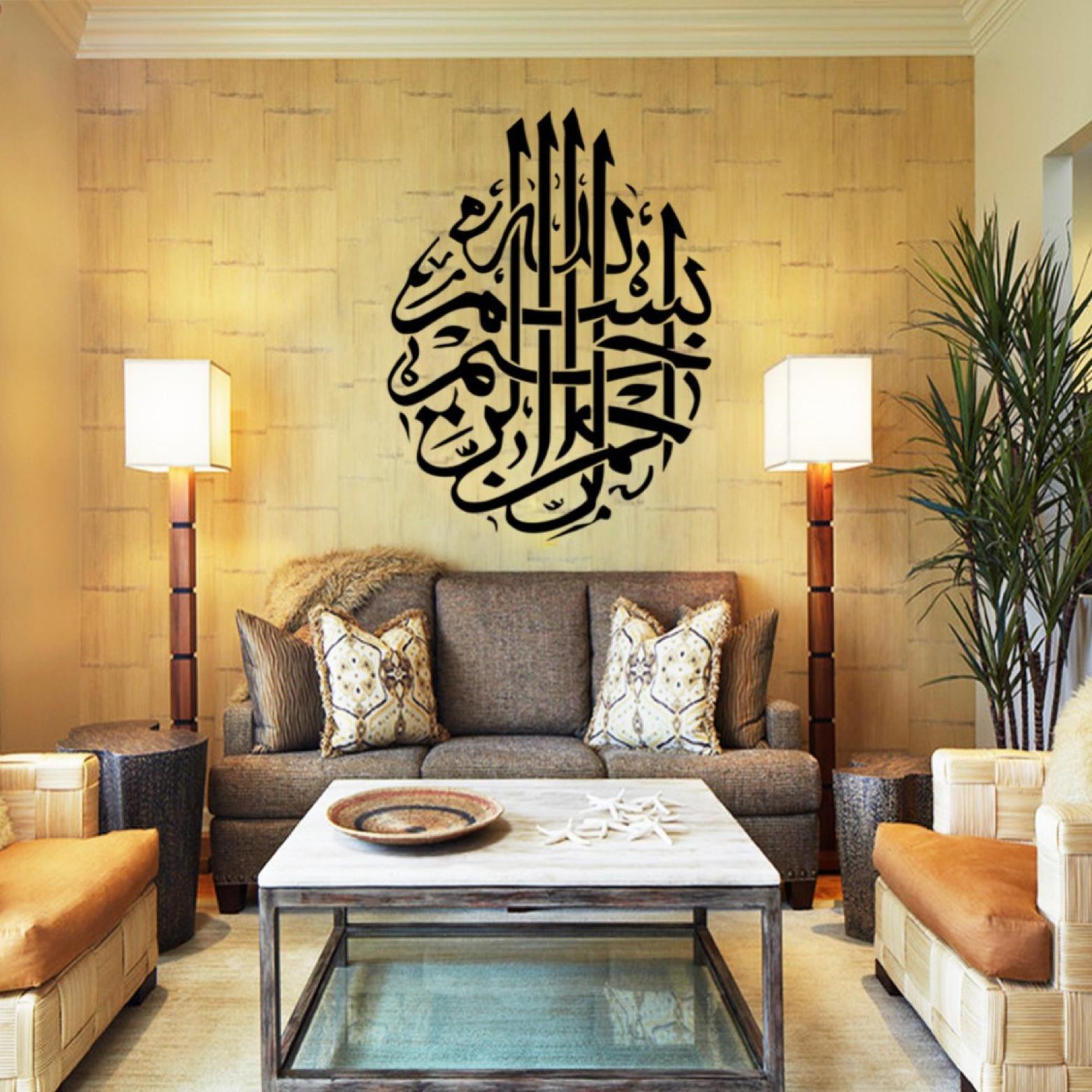 322+ Ide Desain Ruang Tamu Islami Paling Hist