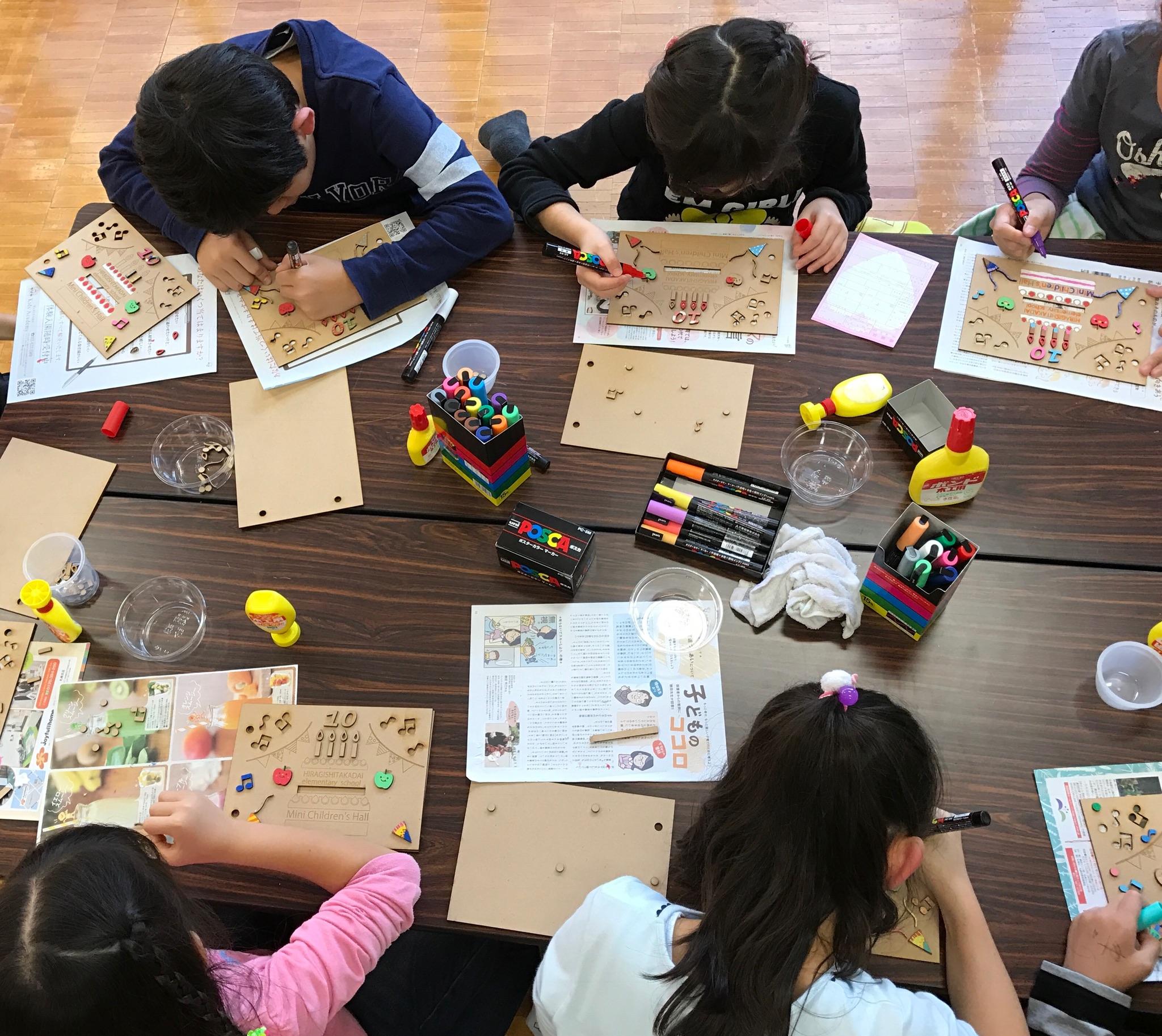 「今シーズンの児童会館の工作教室スタートしました!」のアイキャッチ画像