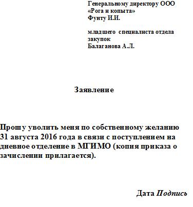 Согласие на межевание земельного участка образец