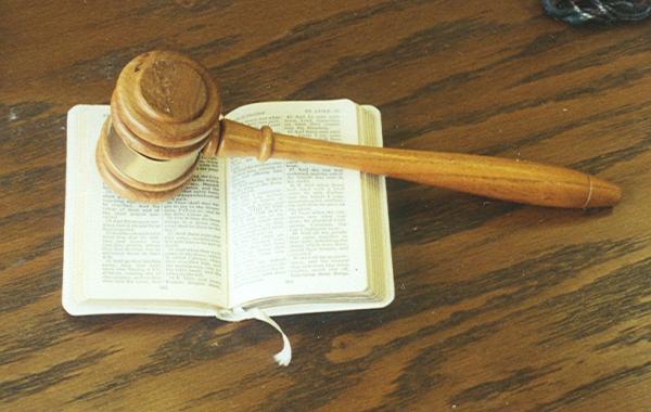 juez recusable