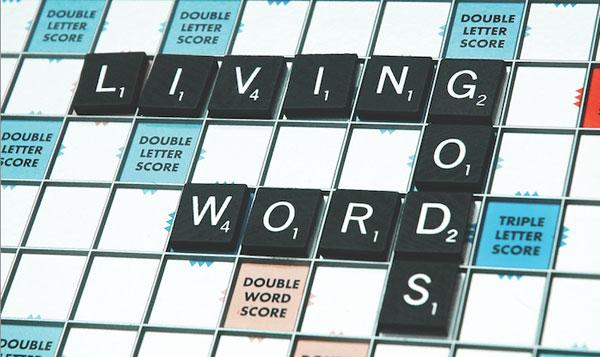 livinggodsword