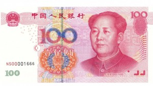 chinese-currency-100-yuan-front-side