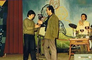 XI Festival 1983