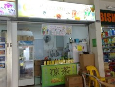 Bishan bubble tea shop that starts Delcies