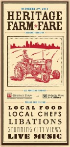 Heritage Farm Fare Invite
