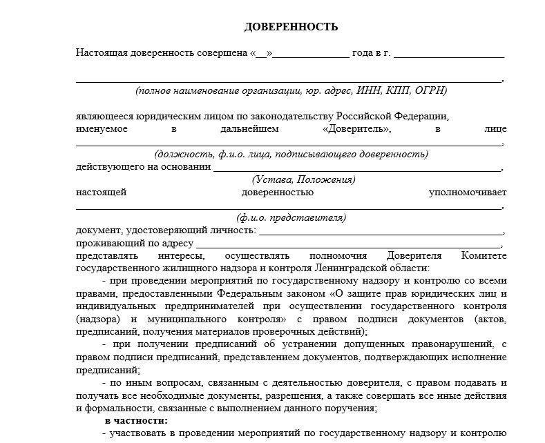 Остановка вне поста дпс 2019