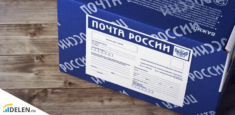 ruske e-pošte prevare