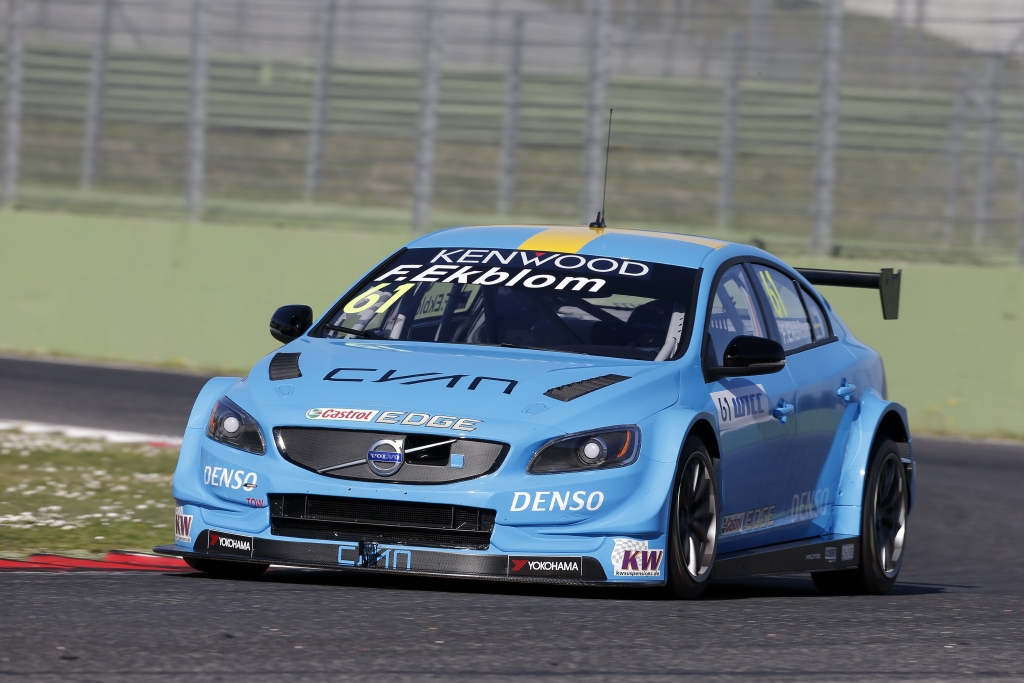 Engine Sound : Volvo S60 Polestar WTCC 17