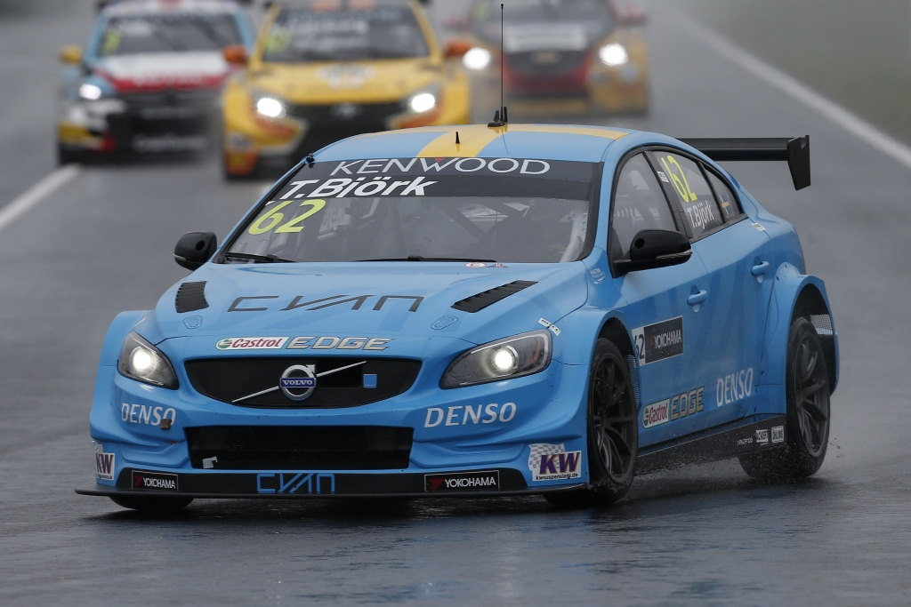 Engine Sound : Volvo S60 Polestar WTCC 13