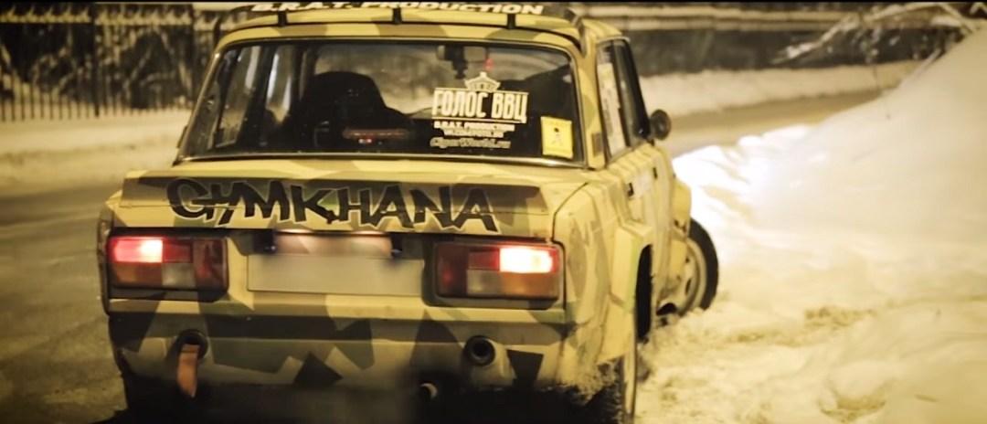 Lada Night Drifting - C'est normal en Russie ! 11