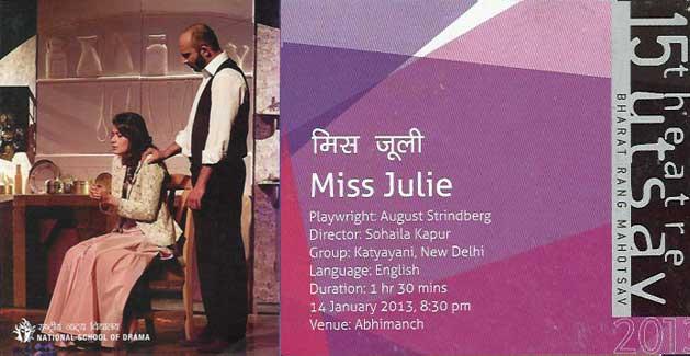 Miss Julie-Bharat Rang Mahotsav