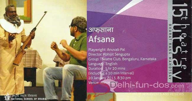 Afsana – Bharat Rang Mahotsav
