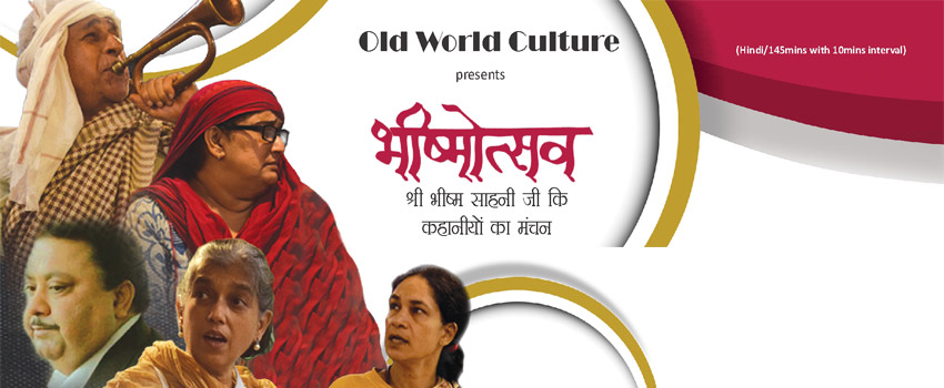 BHishmotsav old world culture epicenter