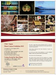 Click Japan Photo Exhibition Invitation