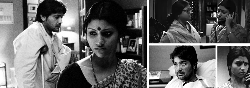 Dosar – Film by Rituparno Ghosh