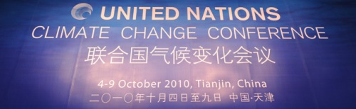 Get Set to Bring the Change: Countdown to CoP 16 Begins