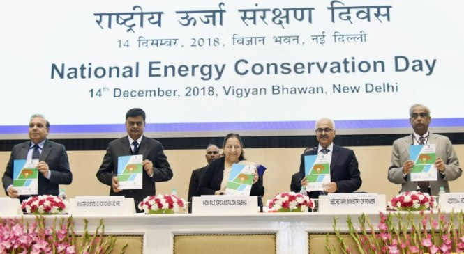 National Energy Conservation Day Celebrated on 14 December