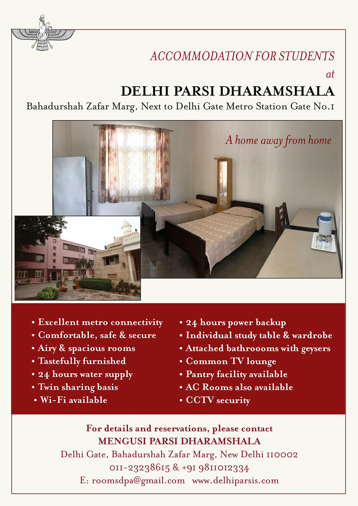 Delhi Parsi Dharamshala for Students