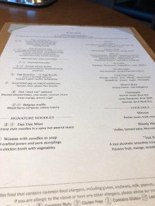The Best Lounge in the World - Breakfast menu