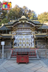 Nikko Toshugo Shrine