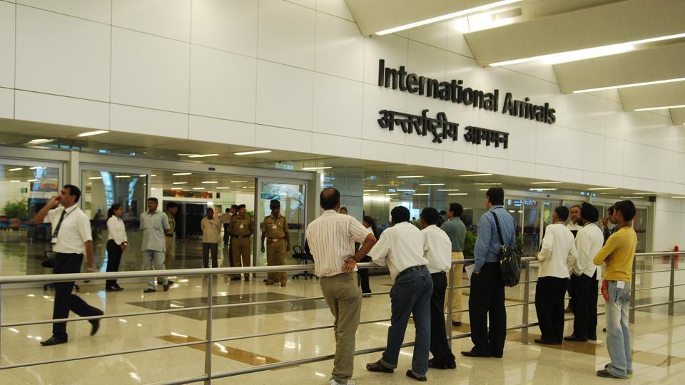 International arrival terminal