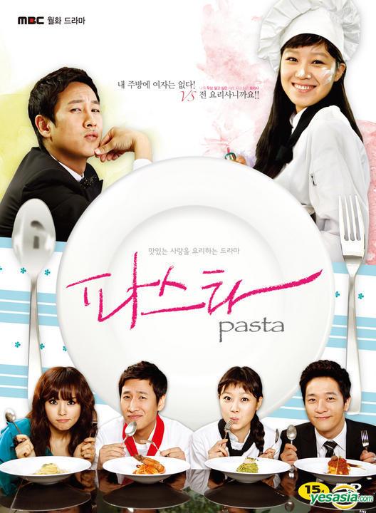 pasta-korean-drama