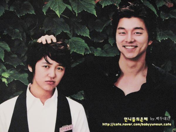 coffee-PRINCE-korean-dramas-24230684-600-450