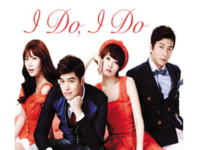 i-do-ido 1